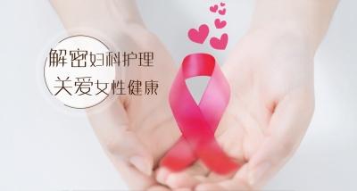 高分子化学(南昌大学)免费答案