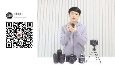 智慧树摄影基础(武汉工商学院)第一章答案