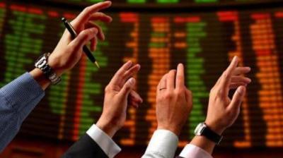 证券投资学(山东联盟)