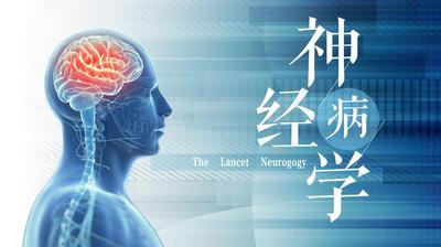 神经病学知到期末答案