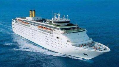 船舶与海洋工程导论(山东联盟)