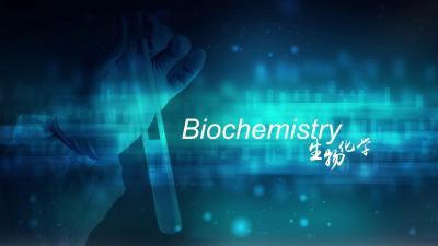 生物化学(英文版)