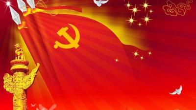 毛泽东思想和中国特色社会主义理论体系概论(山东联盟-德州学院)