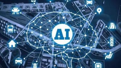 人工智能导论智慧树见面课答案