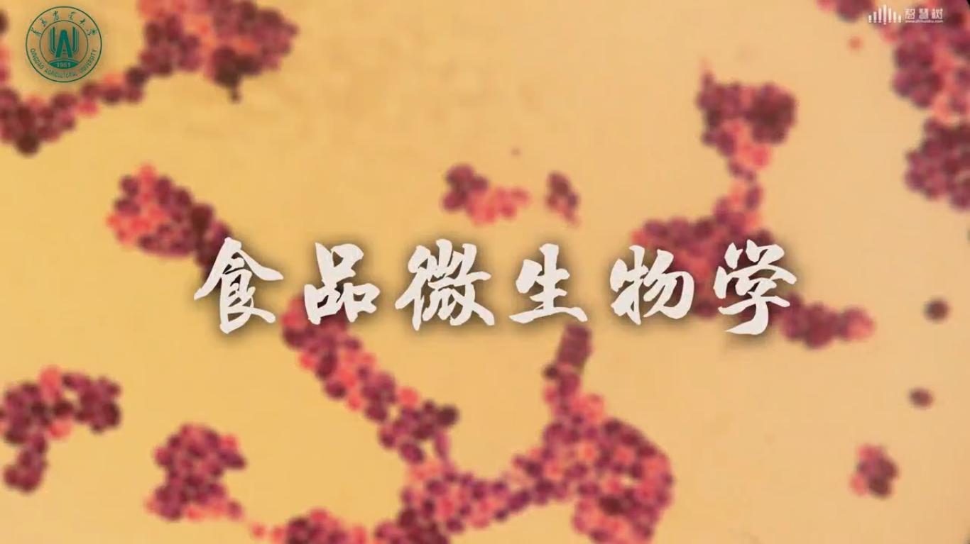 习近平总书记在十九大报告中强调,体现一个中国原则的明确界定了两岸关系的根本性质,是确保两岸关系和平发展的关键