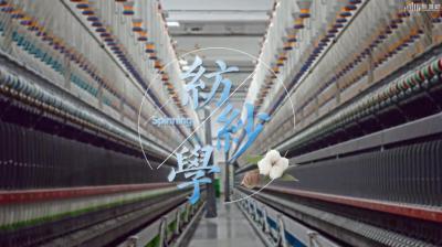 纺纱学(青岛大学)