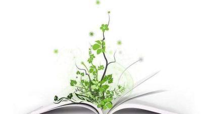 小学语文课程与教学论(山东联盟-齐鲁师范学院)