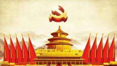 青年政治学概论(山东联盟)