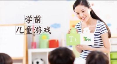 学前儿童游戏(昌吉学院)