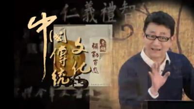 华夏文化五千年考试答案
