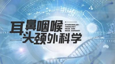 智慧树耳鼻咽喉头颈外科学(福建医科大学)答案2020