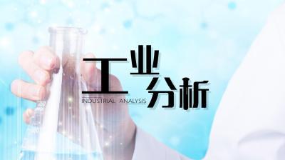 2020工业分析答案