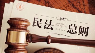 智慧树民法总则(四川大学)单元测试答案