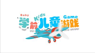 学前儿童游戏(江西师范高等专科学校)