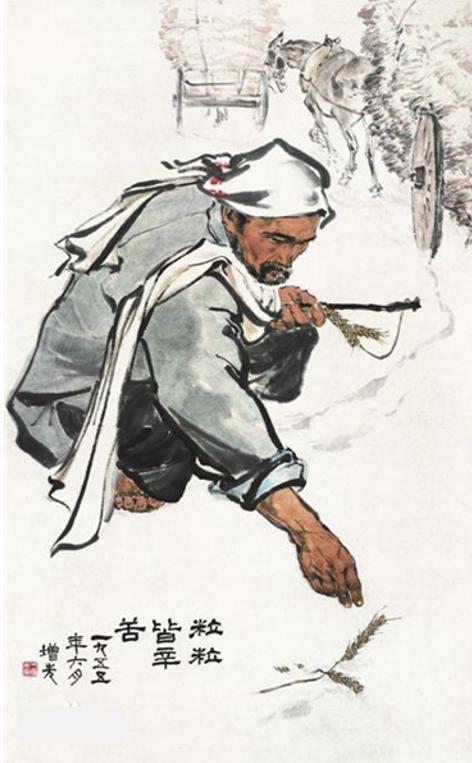 2021知到答案 传统中国画艺术赏析与实践 完整智慧树网课章节测试答案