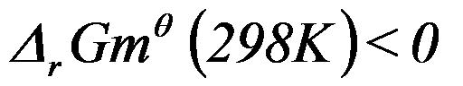 2021知到答案  化学概论 最新知到智慧树满分章节测试答案