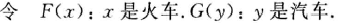 2021知到答案 离散数学(山东联盟) 完整智慧树网课章节测试答案