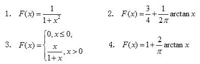 2021知到答案 概率论与数理统计2078110 完整智慧树网课章节测试答案