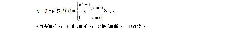 19_03.jpg