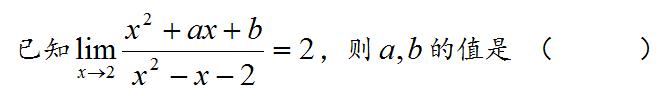 2021知到答案 高等数学(经管类)(上海财经大学) 完整智慧树网课章节测试答案