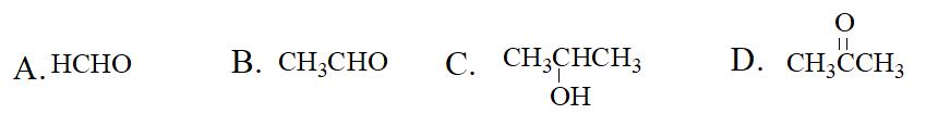 2021知到答案 有机化学(下)(华东理工大学版) 完整智慧树网课章节测试答案