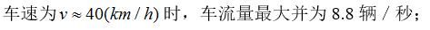 2021知到答案 高等数学应用案例锦集(黑龙江联盟) 完整智慧树网课章节测试答案
