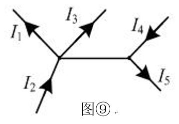 2021知到答案 电路分析基础(天津职业技术师范大学) 完整智慧树网课章节测试答案