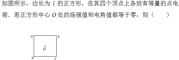 2021知到答案 大学物理(下)2019秋冬 校内版 完整智慧树网课章节测试答案