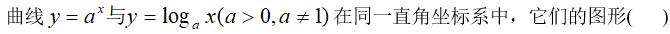2021知到答案 高等数学(上)(中国石油大学(华东)版) 完整智慧树网课章节测试答案