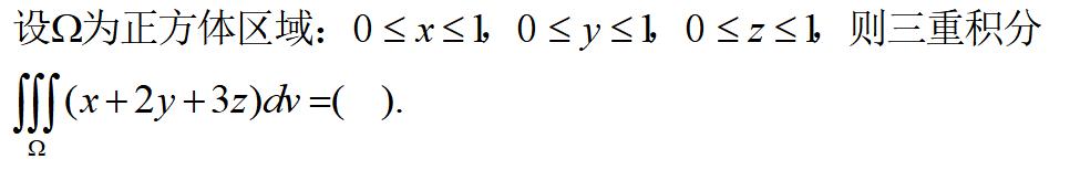 2021知到答案 多元函数微积分学(黑龙江联盟) 完整智慧树网课章节测试答案