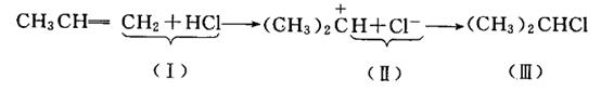 2021知到答案 漫谈有机化学反应机理 完整智慧树网课章节测试答案